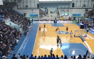 Basket A2: Inizia il girone di ritorno. Fortitudo Agrigento a Latina.